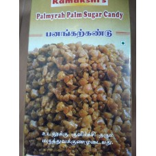 PALM SUGAR CANDY